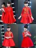 女童旗袍冬裝中國風寶寶女大童新年裝童裝漢服唐裝兒童年服拜年服 特惠