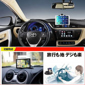 7吋8吋平板導航車機Honda new Fit HR-V HRV CITY accord civic本田雅歌喜美平板導航平板支架ipad平板車架