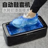 鞋套機家用全自款室內踩腳盒一次性腳套機智能鞋膜機套鞋機器【極簡生活】