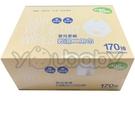 nac nac 乾濕二用紗布巾170抽(盒裝單入)乾式紙巾/兩用濕紙巾