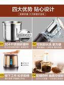 小熊磨粉機家用超細干磨研磨小型五谷雜糧咖啡豆迷你電動打粉碎機NMS 台北日光