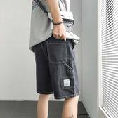 夏季牛仔短褲男寬鬆休閒馬褲五分褲男士韓版流薄款學生中褲