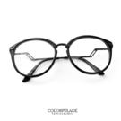 鏡框 文青系列造型復古粗膠框質感圓眼鏡  特殊曲折金屬腳架造型【NY291】單支
