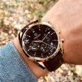 手錶 西絲達男士手錶男錶學生石英錶防水商務手錶時尚潮流韓版腕錶 綠光森林