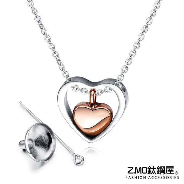 Z.MO鈦鋼屋 白鋼項鍊 愛心造型骨灰項鍊 甜美風格 寵物骨灰項鍊 單條價(含配件)【AKS1516】