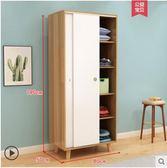 衣櫃簡易實木推拉移動門板式組裝兒童櫃子經濟型小戶型 【限時特惠】 LX