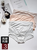 孕婦內褲純棉襠孕晚期莫代爾褲衩托腹可調節孕婦褲頭高腰懷孕期 貝芙莉