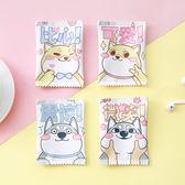 【BlueCat】柴犬旺財雙封口拉鍊零錢包 卡片包