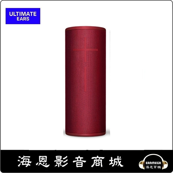 【海恩數位】美國 Ultimate Ears UE Boom3 無線藍芽喇叭 紅色