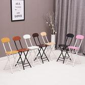 折疊椅子 家用餐椅 靠背椅 培訓椅 學生宿舍椅 簡約電腦椅 便攜折疊圓凳
