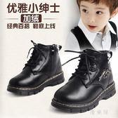 男童馬丁靴2018冬季新款男童靴子男童鞋冬兒童馬丁靴加絨短靴男孩皮鞋 QG12886『優童屋』