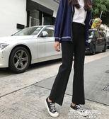 春夏新款韓版高腰休閒褲女百搭寬鬆黑色西裝褲直筒闊腿微喇叭褲子     傑克型男館