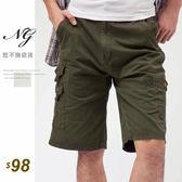 【大盤大】A515 歐綠 NG無法退換 L號 男 夏 純棉短褲五分褲 素色 水洗褲 口袋工作褲 休閒短褲