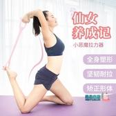 拉力器 拉力器彈力帶拉力帶健身彈力繩拉力繩瑜伽帶女翹臀練背部瘦肚子