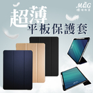 APPLE iPad Pro11 202...