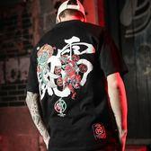 新款和風日繫浮世繪潮流街頭短袖T恤男潮 刺繡印花【販衣小築】