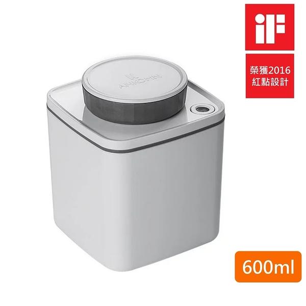 【樂品食尚】ANKOMN Turn-N-Seal 無耗電旋轉真空保鮮盒(白)600ml