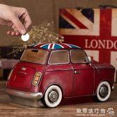 存钱罐  成人創意兒童擺件老爺車復古做舊男孩生日禮物儲蓄罐 『歐韓流行館』