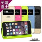 XUNAD Apple iPhone 6 隱藏磁扣時尚翻頁皮套iPhone 6 用【免運直出】