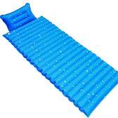 水床水墊床墊單人學生宿舍夏季水席冰涼墊床上冰墊水床墊雙人家用【巴黎世家】