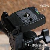 三腳架支架三角架便攜拍照攝像藍芽遙控  創想數位DF