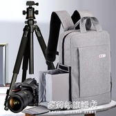攝影背包-索尼佳能尼康相機包單反雙肩攝影包男女便攜多功能防水大容量背包 多麗絲 YYS