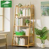 簡易書架置物架簡約現代實木收納架多層落地兒童學生書櫃BL 免運直出 交換禮物