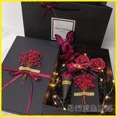 少女心發光精美禮品盒正長方形大小生日禮物包裝盒