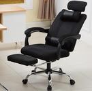 電腦椅網布電競椅職員辦公椅家用人體工學升降旋轉可躺座椅9102LX 爾碩 交換禮物