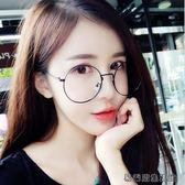 加大號韓版細金屬圓形眼鏡框女 易樂購生活館
