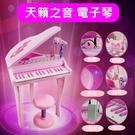 MP3 麥克風 電子鋼琴 電子琴 (小號) 電子鋼琴 聲光效果 鋼琴 二合一功能 可當音箱【塔克】