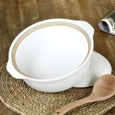 砂鍋耐高溫明火陶瓷煲湯鍋土鍋養生煲大容量砂鍋石鍋 【快速出貨】