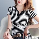 v領百搭氣質短袖上衣 女半袖T恤短袖寬鬆洋氣上衣夏季 條紋 純色 自由角落