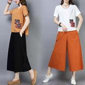 棉麻 中國風刺袖口袋套裝(上衣+褲子)-大尺碼 獨具衣格