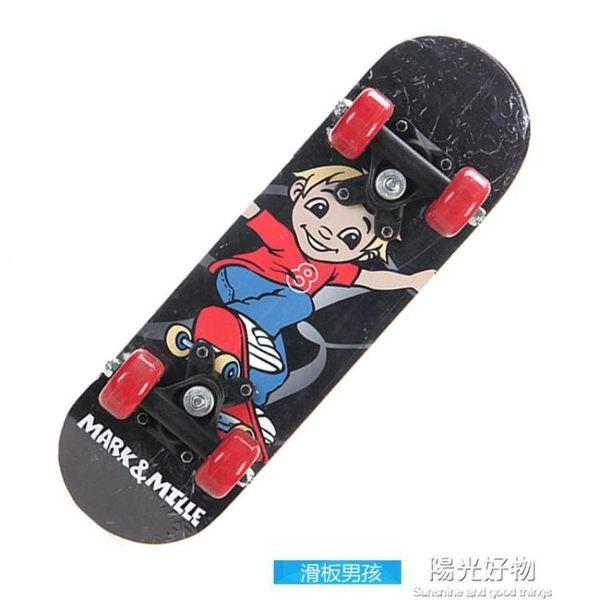 兒童滑板1-2歲四輪幼兒寶寶卡通玩具滑板車小孩子初學雙翹木板 igo一週年慶 全館免運特惠