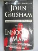 【書寶二手書T2/原文小說_JBK】INNOCENT MAN_GRISHAM, JOHN, 約翰.葛里遜