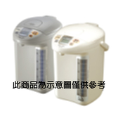 贈強化盤3入組 SP-2005 -ZOJIRUSHI 象印 日本原裝 5 L 微電腦 電動給水 熱水瓶 CD-LGF50 **免運費**