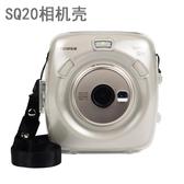 相機包 富士拍立得SQUARE SQ20數碼透明水晶殼 收納盒 包 SQ20專用相機殼 小宅女