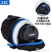 相機包 JJC 鏡頭包佳能索尼尼康富士奧林巴斯微單反相機鏡頭筒腰包 娜娜小屋