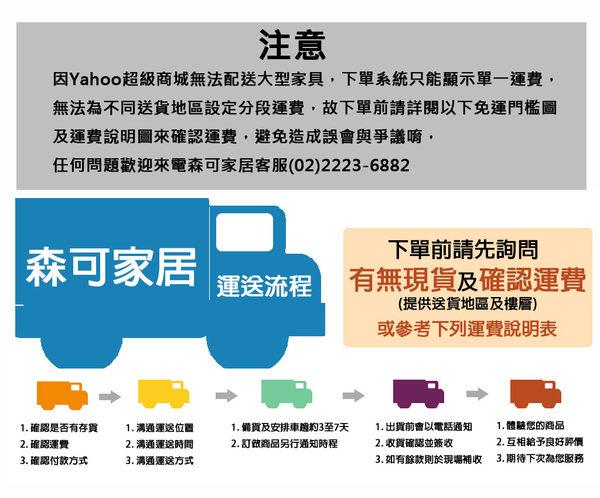 【森可家居】奧斯卡雙色4.3尺餐桌 8HY456-04 MIT台灣製造
