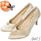 Ann'S茉莉公主-夢幻絲絹V口花型閃鑽尖頭高跟婚鞋8cm-金
