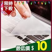 ✿現貨 快速出貨✿【小麥購物】筆電/桌電 保護膜鍵盤膜 筆墊鍵盤膜  防塵/防水【Y193】