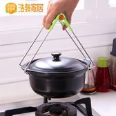 不銹鋼防燙手夾子夾碗器家用廚房的廚具防滑取砂鍋碟抓蒸鍋熱盤子梗豆物語