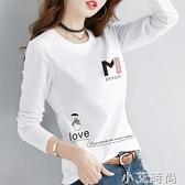 純棉白色長袖t恤女士2020年新款上衣服打底衫內搭寬松春秋衣外穿 小艾新品