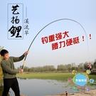 釣魚竿魚竿手竿超輕超硬釣魚竿漁具套裝組合全套魚桿xw
