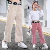 女童褲子春秋女孩洋氣韓版寬鬆薄款外穿休閒中大童春裝兒童闊腿褲 茱莉亞