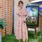 連身裙2020春夏新款碎花雪紡中長款韓版氣質超仙吊帶連身裙女『小淇嚴選』