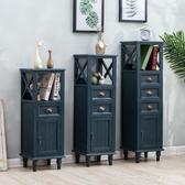 實木窄櫃簡約現代夾縫收納櫃小戶型斗櫃儲物臥室邊角櫃復古小櫃子 YTL LannaS