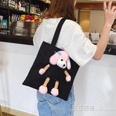 包包女卡通公仔包包時尚托特包韓版簡約手提學生單肩包潮 艾莎