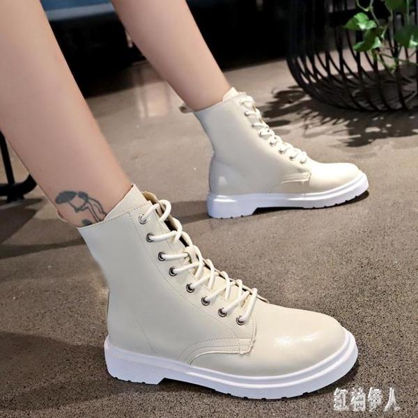 糖果色馬丁靴女2019秋季新款韓版百搭透氣機車靴短靴英倫風短靴 PA9907『紅袖伊人』
